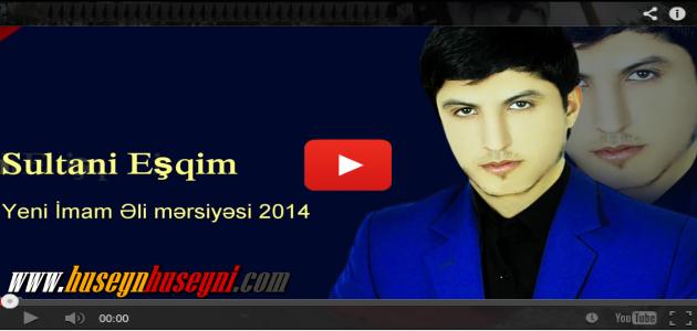 Huseyn Huseyni.Mərsiyə (Sultani eşqim) HD 2014