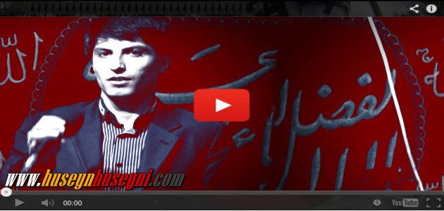 "Huseyn Huseyni Ramazan ayi İmam Ali ""Mersiye & Rovze""HD"