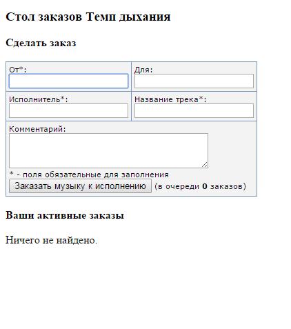 http://imgs.su/users/26333/1426879947.jpg