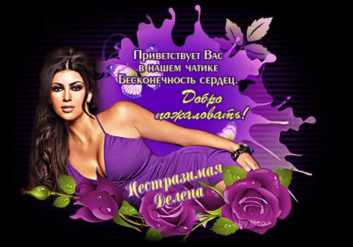 http://imgs.su/users/26337/1486564561.jpg