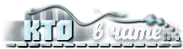 http://imgs.su/users/26397/1424517940.jpg