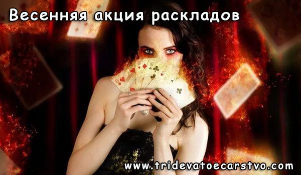 [Изображение: 1488174370.jpg]