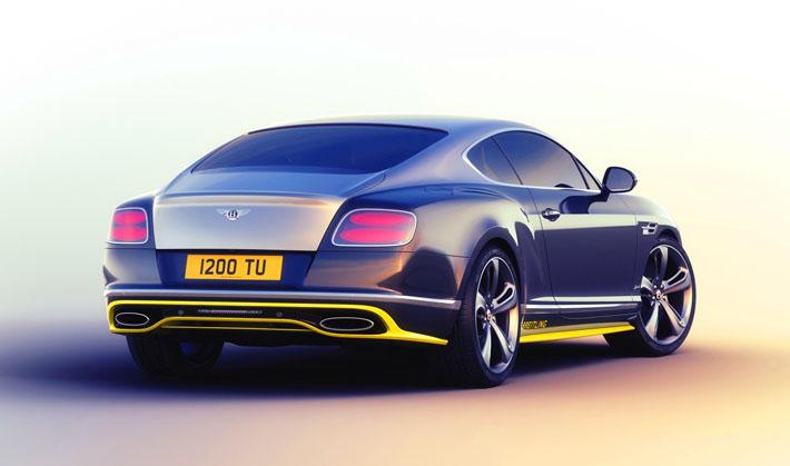 Bentley ən sürətli kupesini göstərdi