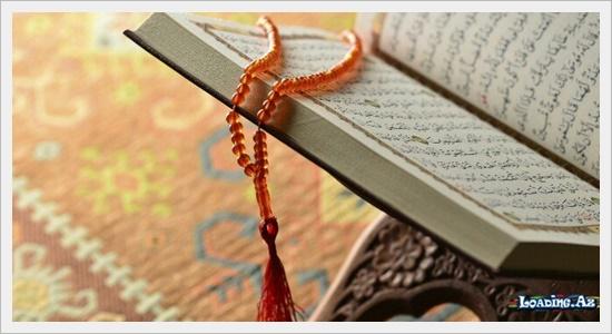 Quranın geoloji möcüzələri