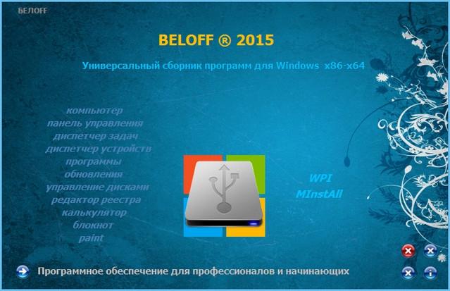 WPI 2015  BELOFF [Ru]