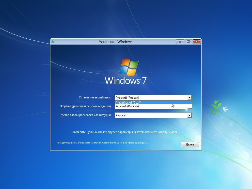Windows 7 Sp1 RUS/ENG AIO 2016 [x32/x64]