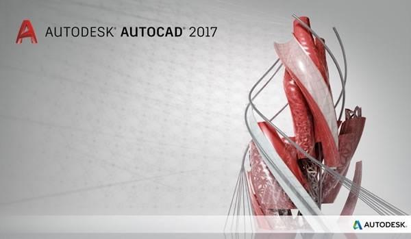 Autodesk AutoCAD 2017 HF1 x86-x64 RUS-ENG