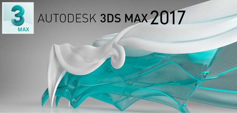3DS MAX 2017 SP1 [x64]
