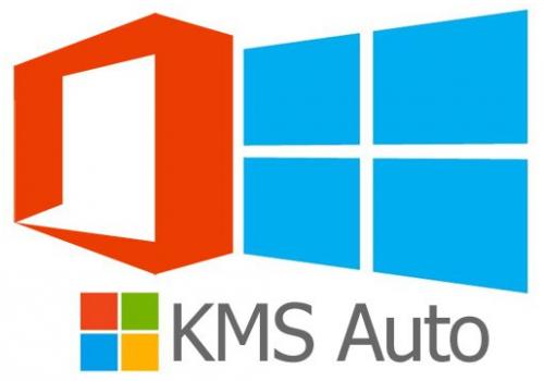 KMSAuto Net 2016 v1.4.7