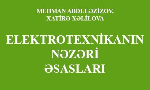 Elektrotexnikanın  Nəzəri  Əsasları