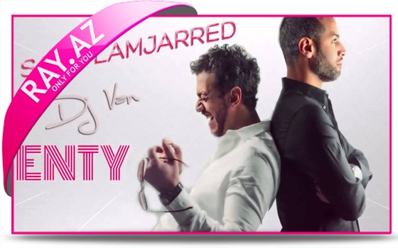 Saad Lamjarred - ENTY (Official Audio)