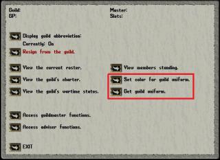 Изменения в GuildStone