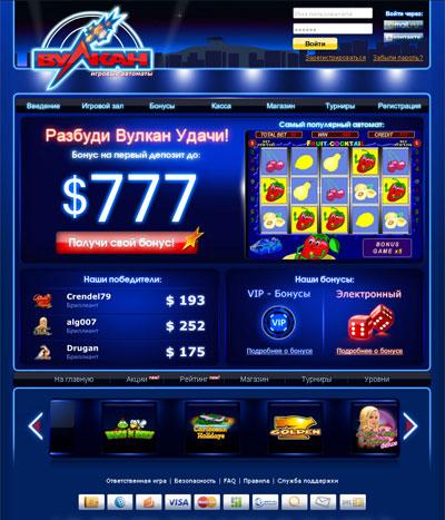 Самые ожидаемые автоматы 2016 года в казино Вулкан