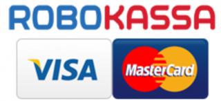 Способ оплаты через Робокассу восстановлен