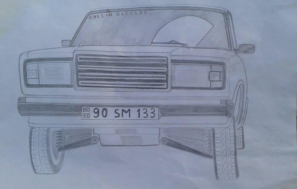 I ♥ You 90-SM-133