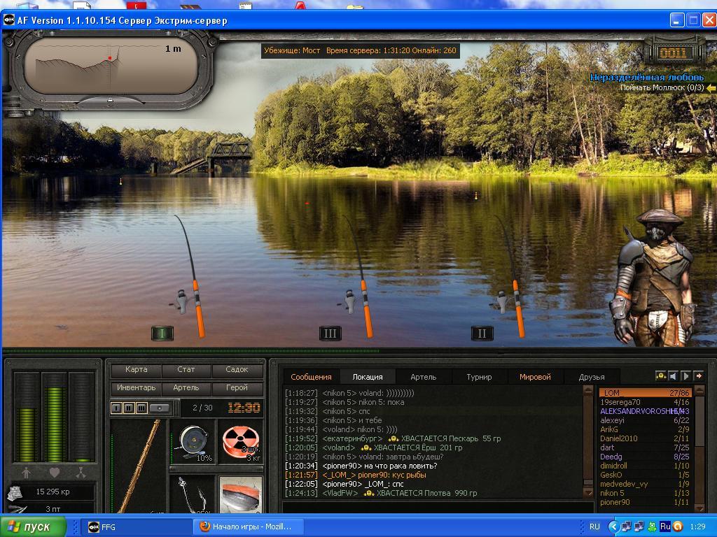 atom fishing 2 официальный сайт где что ловить