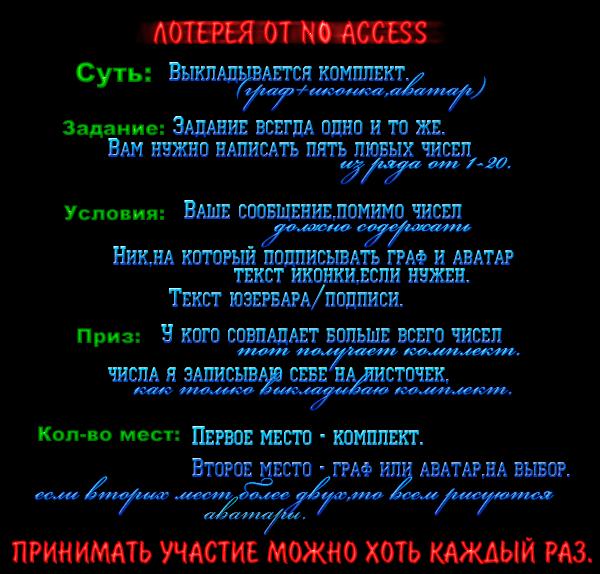 http://imgs.su/users/27621/1420903926.jpg