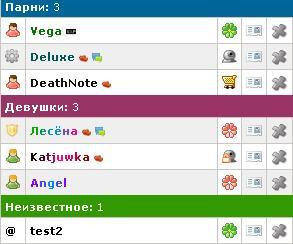 http://imgs.su/users/28/1306701965.jpg