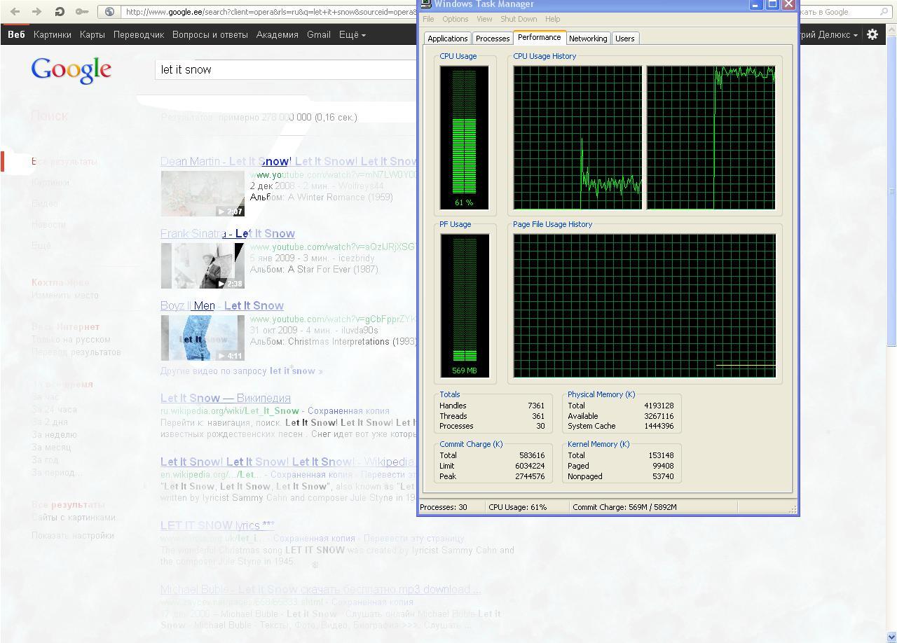 http://imgs.su/users/28/1324234942.jpg