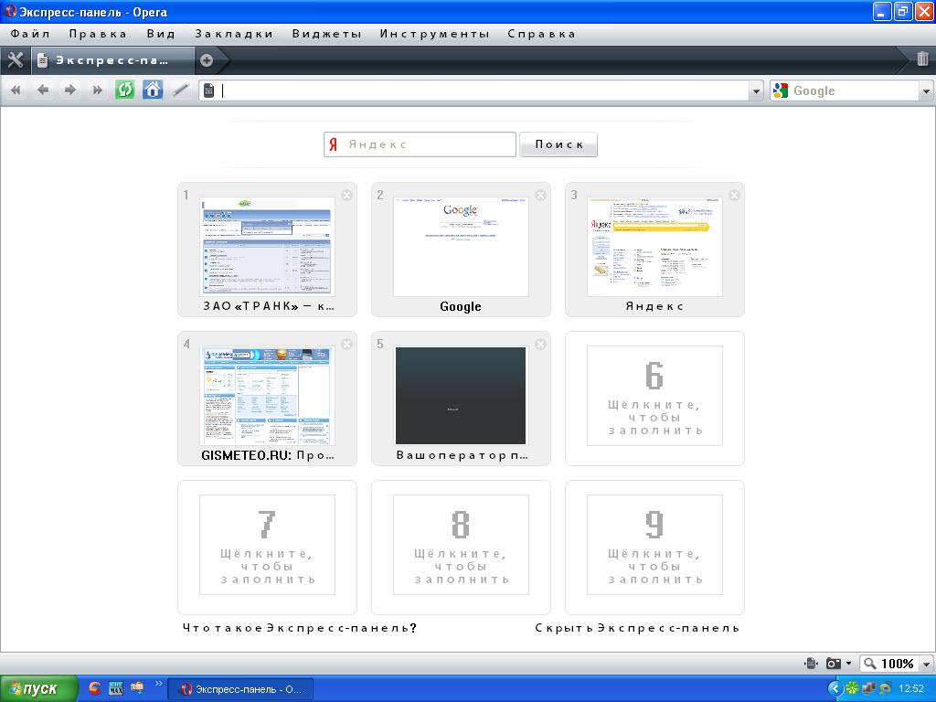 http://imgs.su/users/31444/1248339625.jpg