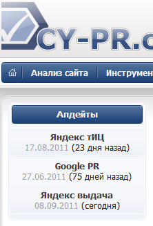 http://imgs.su/users/34/1315509905.png