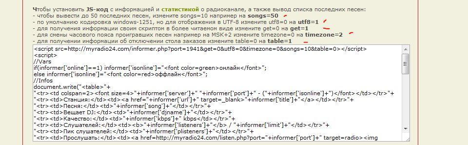 http://imgs.su/users/41680/1391938582.jpg