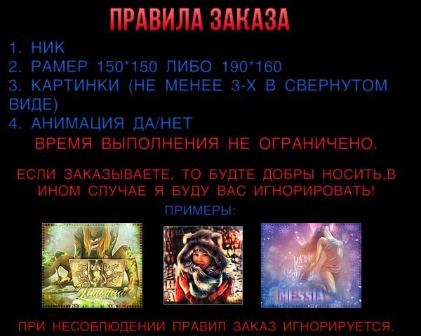 http://imgs.su/users/46434/1423904478.jpg