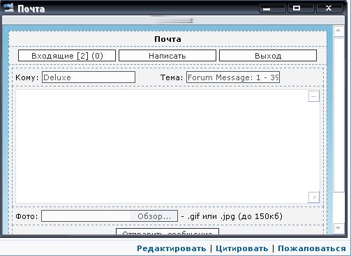http://imgs.su/users/47217/1236985720.jpg