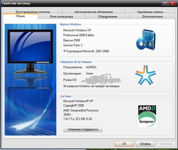http://imgs.su/users/48406/1215420919.jpg