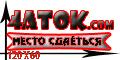 http://imgs.su/users/49181/1234025102.jpg