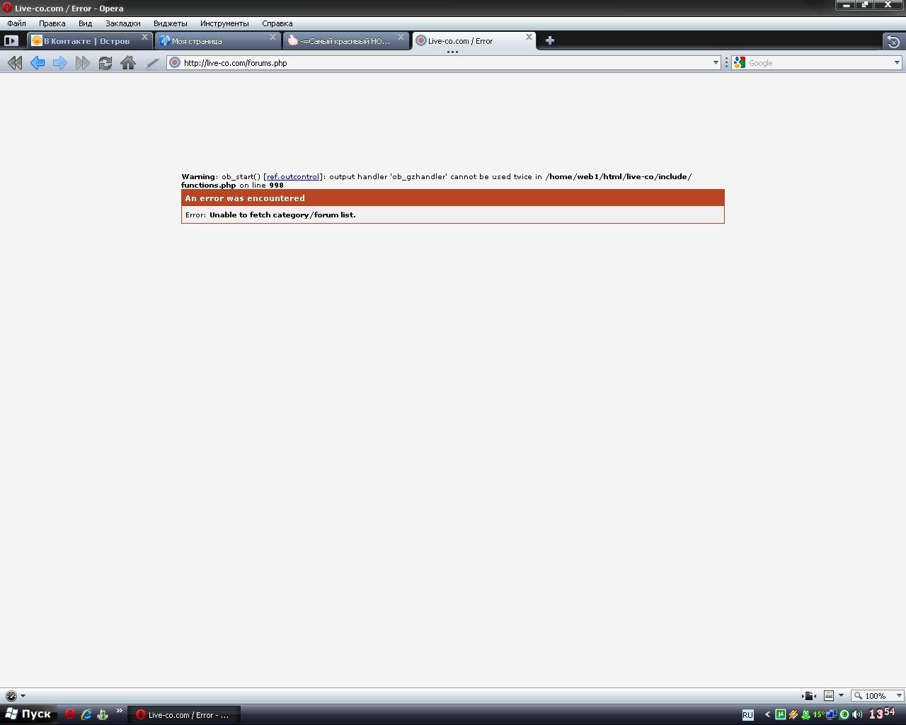 http://imgs.su/users/49306/1285142834.jpg