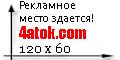 http://imgs.su/users/49441/1234023762.jpg