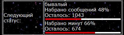 http://imgs.su/users/49702/1245717987.jpg