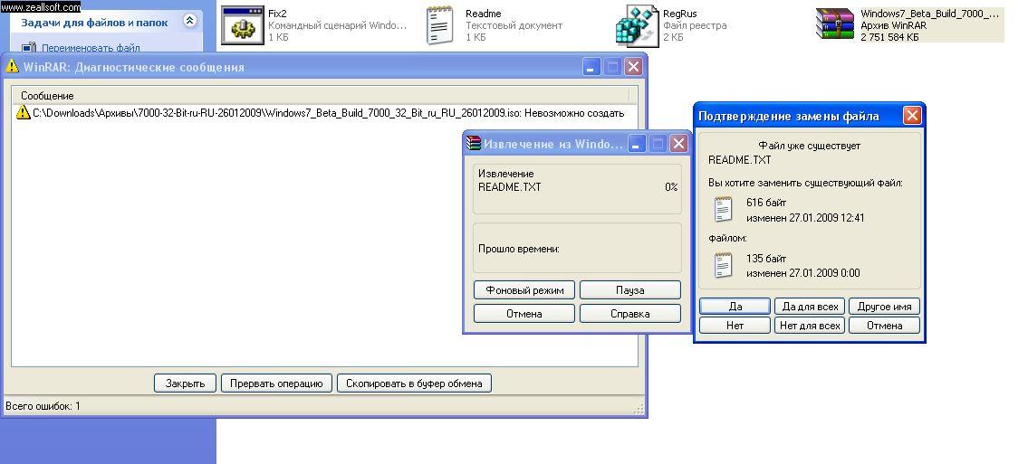 http://imgs.su/users/50246/1251987219.jpg