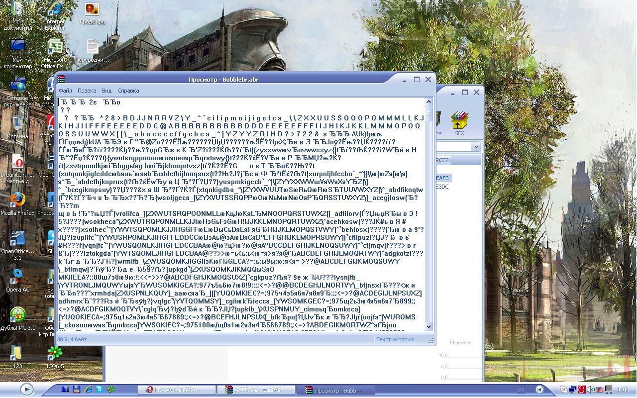 http://imgs.su/users/50398/1257704960.jpg