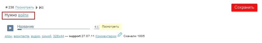 http://imgs.su/users/50753/1340818895.jpg