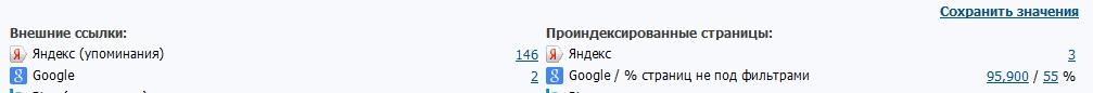 http://imgs.su/users/50753/1355847959.jpg