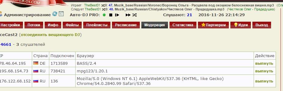 http://imgs.su/users/53525/1480187742.jpg