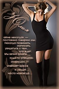 http://imgs.su/users/66984/1471849944.jpg