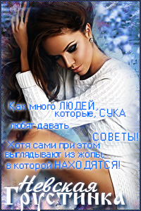 http://imgs.su/users/66984/1473864926.jpg