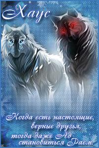 http://imgs.su/users/66984/1478428790.jpg