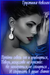 http://imgs.su/users/66984/1479046685.jpg