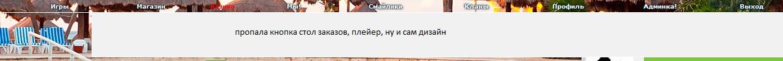 http://imgs.su/users/68567/1493827322.jpg