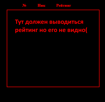 http://imgs.su/users/73448/1500797600.png