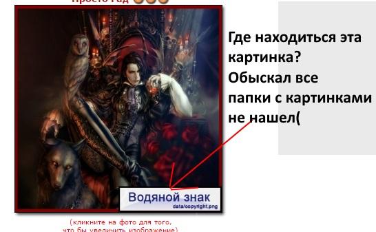 http://imgs.su/users/73448/1500983545.jpg