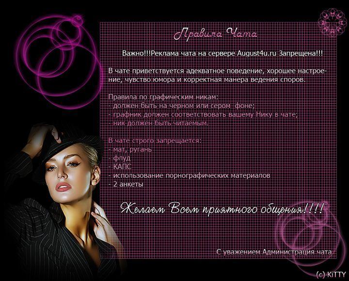 http://imgs.su/tmp/2012-04-08/1333907053-592.jpg