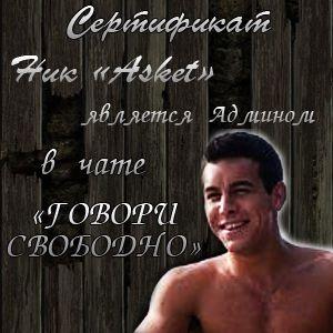 http://imgs.su/tmp/2012-05-09/1336589597-381.jpg