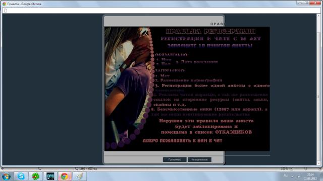 http://imgs.su/tmp/2012-08-31/1346433969-762.jpg
