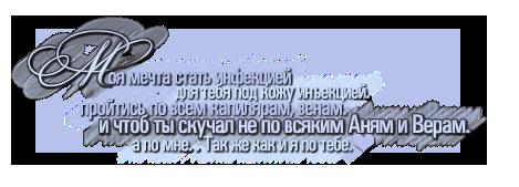 http://imgs.su/tmp/2012-09-21/1348255459-541.jpg