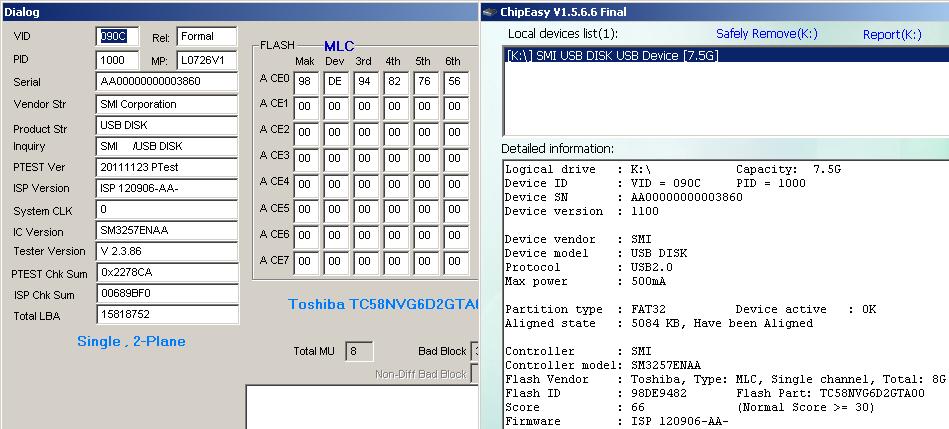 Kingston datatraveler G2 4gb Firmware